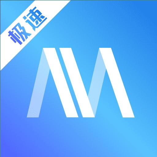 GO极速浏览器安卓版v3.0.109