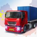开卡车遨游中国游戏