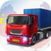 遨游中国卡车中文版v1.0.2.0323安卓版