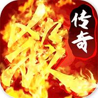 星王传说安卓版v1.14.0