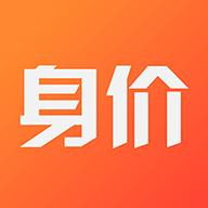 享马身价安卓版v1.1.88