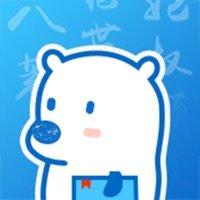 小熊漫画免费版v5.0.1