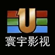 寰宇影视安卓版v1.1643.0
