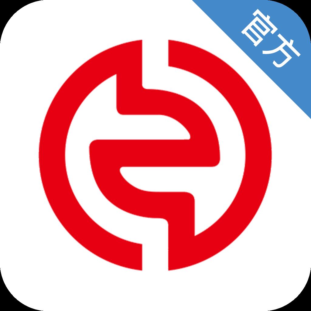 Metro冰城行安卓版v1.3.2