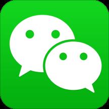 手机微信7.0老版本
