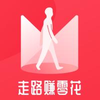 微宝(走路赚钱)v1.12.03福利版