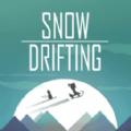 雪之漂流汉化版v1.7手机版