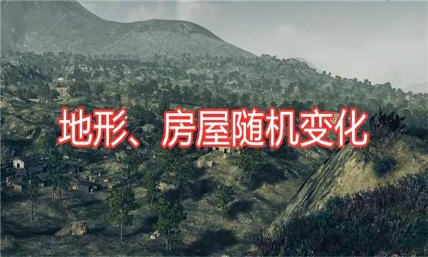 和平精英火山地图帕拉莫更新官网正版