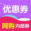 咸鱼网购优惠券官方版v1.0.19