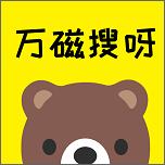万磁搜v1.2.1去广告版
