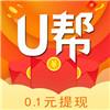 U帮赚钱软件v1.0官方版