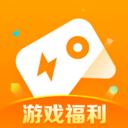 快游戏福利盒子安卓版v1.1.29
