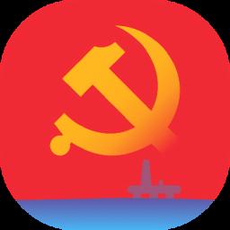中国海油党建信息化平台v1.0.2手机版