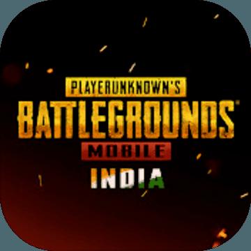 PUBGMOBILE-India正式版