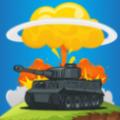 终极坦克淘汰赛中文版v0.21最新版