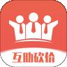 助利汇任务赚钱appv1.0