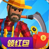农场打工人安卓版v1.5.3