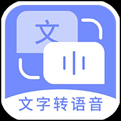 配音社app官方版v1.0.0