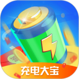 充电大宝红包版v1.1.3