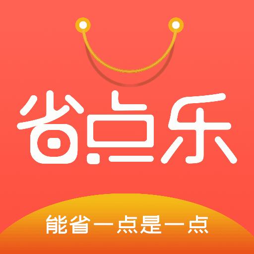 省点乐安卓版v1.3.7