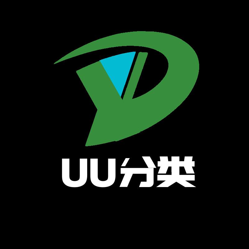 UU分类红包版v1.0