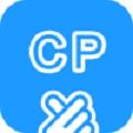 恋爱CP安卓版v1.6.4最新版