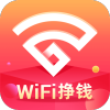 WiFi挣钱软件v1.0红包版