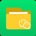 微信文件大师app免费版v1.0.20安卓版