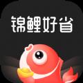 锦鲤好省官方版v1.0.0