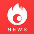 高新资讯红包版v2.0.0