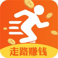 步多走路赚钱平台v3.4红包版