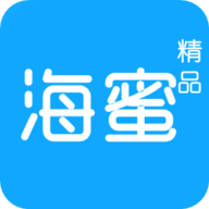 海蜜精品软件v2.0.2.1最新版