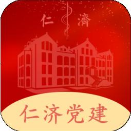 仁济党建官方版v3.0.5手机版