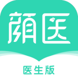 颜医医生版v0.3.5