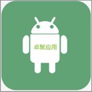 卓聚(搜索神器)v1.0.0手机版