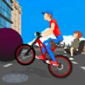 自行车爸爸和儿子安卓版v0.2