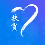 建档立卡贫困户扶贫软件v1.6.7