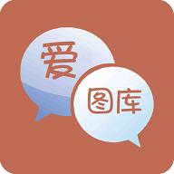 爱图库(美图分享社区)v5.0.0