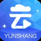 云尚影视安卓版v6.0.3