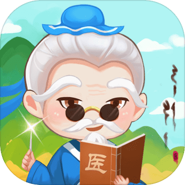 江湖医馆无限银两修改版v1.0.7