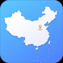 地图大全手机版v2.10.6