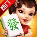 哈灵麻将安卓版v1.0