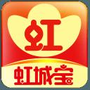 虹城宝(打卡赚钱)v3.1.1红包版
