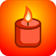 放松音乐蜡烛手机版v1.0