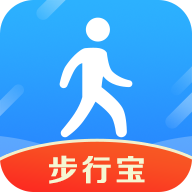 步行宝(走路赚钱)v1.3.0福利版
