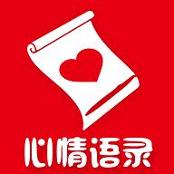心情语录2020最新版v13.0.5.1