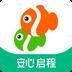 同程旅游安卓版v9.2.8