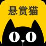悬赏猫赚钱平台v1.7.3福利版