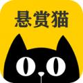 悬赏猫赚钱神器v1.0.3