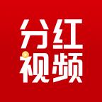 分红视频福利版v1.0.7.0